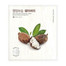 NATURE REPUBLIC Real Nature Hydrogel Mask Shea Butter - 5 pack - US Seller - $17.81