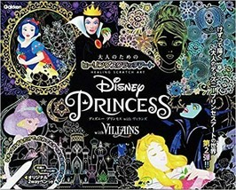 Disney Princess with VILLAINS Healing Scratch Art Book Scratch + Pen Jap... - $41.73