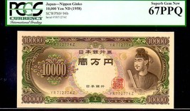 "JAPAN P94b ""SHOTOKU"" 10,000 YEN 1958ND PCGS 67PPQ ""FINEST KNOWN!"" PERFEC... - $1,250.00"
