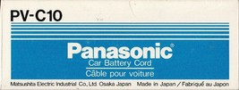 PANASONIC PV-C10 CAR BATTERY CORD FOR VHS C, MADE IN JAPAN - NEW IN BOX! - $19.95