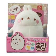 Talking and Moving Molang Rabbit Stuffed Plush Korean Toy Doll