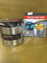 Tedemei Stainless Steel Lunch Box Thermos Jar - RED - 35 oz or  1 Liter - $19.39