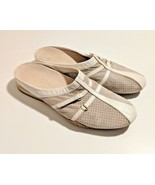 Cole Haan NikeAir Womens Size 8 Beige & Ivory Mules Suede Slip On Slides... - $24.74