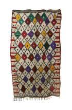 "AZILAL Vintage Moroccan Rug, 4'7"" x 7'9"" - $1,250.00"
