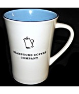 2006 Starbucks Coffee Pot Percolator Blue Inside Bone China Tulip Shape ... - $25.49