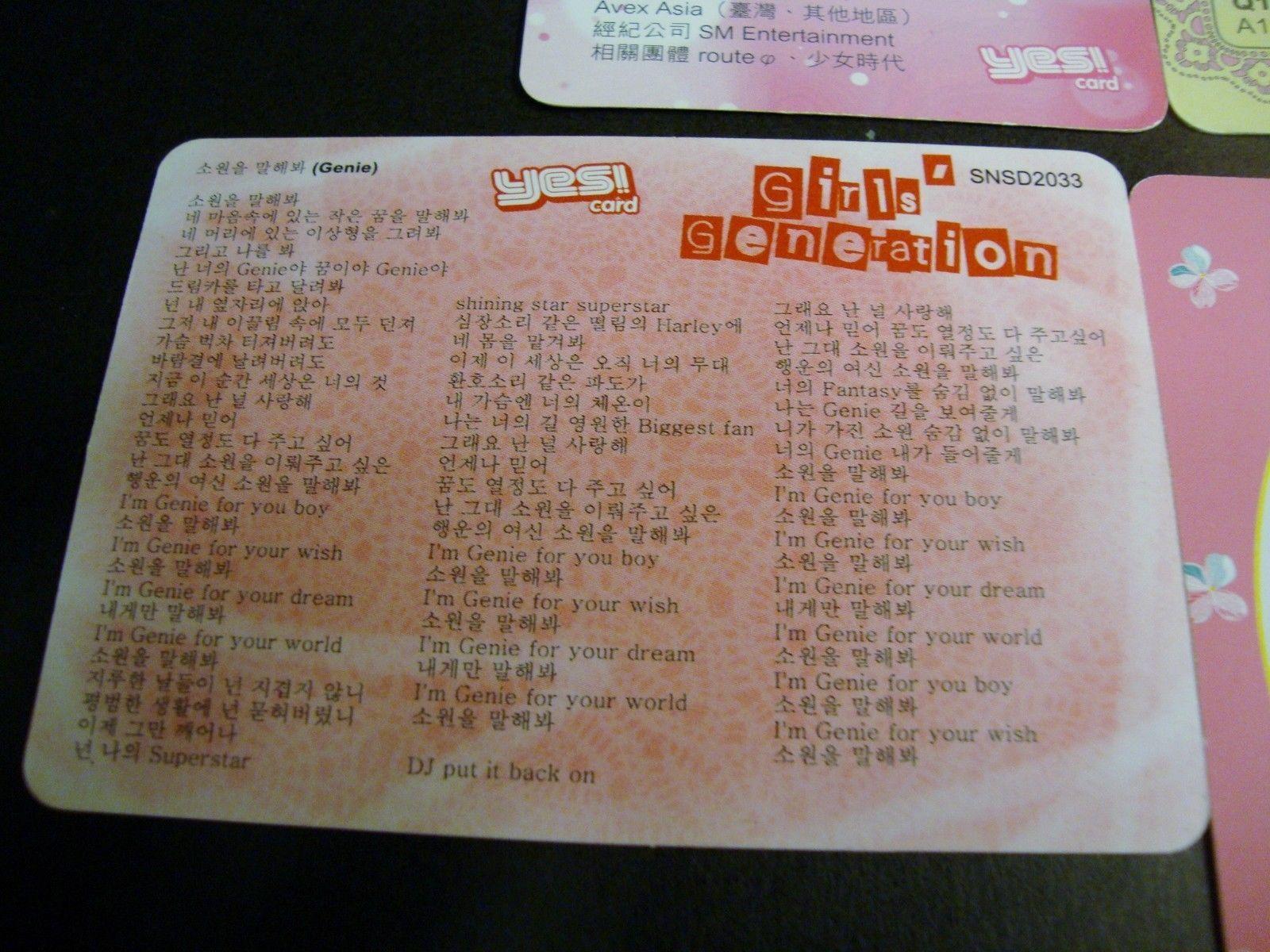 Sooyoung Girls Generation SNSD 9 pocket photo cards Korean K-POP Genie lyrics