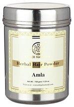 Khadi Organic Amla Powder Emblica officinalis - $18.81
