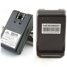 Charger Battery Wall Motorola Droid 3 Defy BF6X XT862 XT882 BF5X MB525 - $3.00