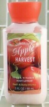 Bath and Body Works BODY LOTION 3 oz.  Travel Size suncrisp apple harves... - $8.38