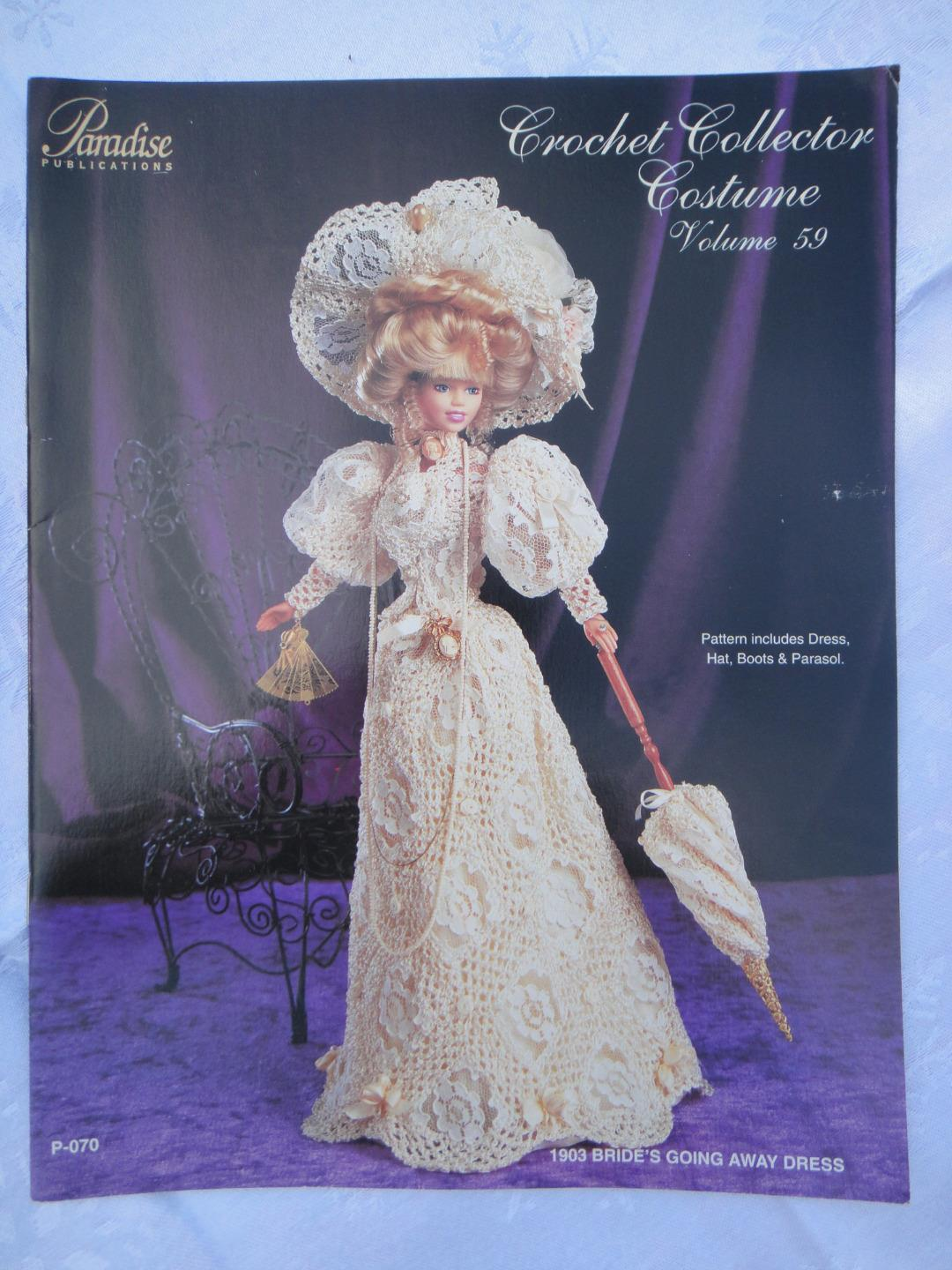 "Primary image for Paradise Crochet 11 1/2"" Doll Pattern 1903 BRIDES GOING AWAY DRESS P-070"