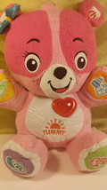 "Vtech CORA the SMART CUB 14"" Electronic Plush Toy - $14.36"