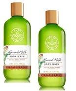 2 Bath & Body Works Pure Simplicity Almond Milk Body Hypoallergenic Body... - $23.25