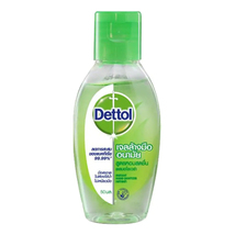 Dettol Instant Hand Sanitizer 50 ml - $9.99