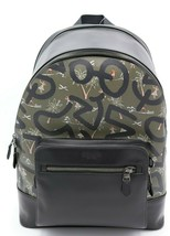 NWT Coach Keith Haring West Leather Hula Dance Print Backpack Bag New 50... - $295.00