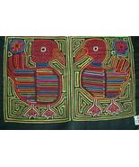 Kuna Abstract Mola Hand Stitched Applique Folk Art Duck Bird Mirror Imag... - $66.49