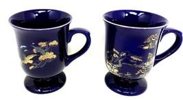 Pair Vintage Deep  Blue YChina Mugs w/Gold Rim & Gold Cordinating Detail... - $54.99