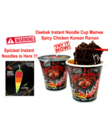 Instant Noodle Limited Edition Daebak Ghost Pepper Spicy Chicken Cup 80g - $10.90+