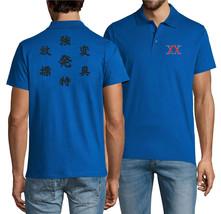 Embroidered Hunter X Hunter Hatsu Anime Sportswear Polo Shirt For Man Top Tees S - $24.00