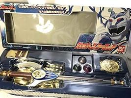 Bandai Hyakujuu Sentai Gaoranger Gao Hustler Rod Japan Toy Ranger Sword - $989.99