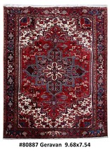 Real Durability Carpet Hand Knotted Rug 8x10 Persian Heriz - $1,530.73