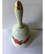 Vintage Lefton Christmas Bell 06439 Poinsettia Holly Gold Trim Signed 1987 - $15.99
