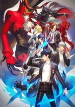 Persona 5   Poster 24x32  inhces - $15.00