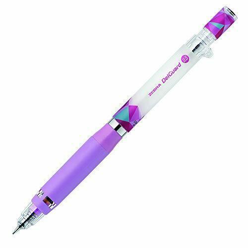 *Zebra mechanical pen Delgado type ER 0.5 limited color clean purple P-MA88-CPU