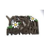 VTG African Plaque Sign Wooden Wall Decor Yesu Azali Mokonzi Jesus King ... - $22.27