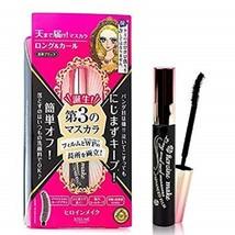 KISS ME HM Advance L&C Mascara 01 Deep Black 1s-Super Dynamic Lengthenin... - $25.73