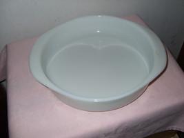 "Vintage Pyrex Round Cake Baker ""Opal""--#221 - $25.00"