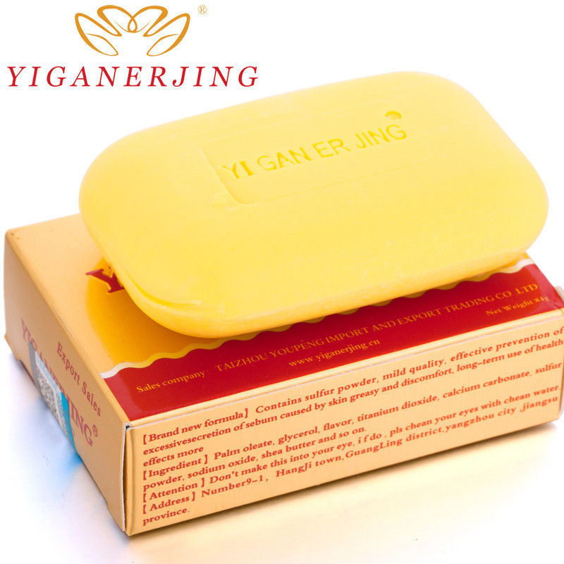 Sulfur Soap Skin Conditions Acne Antibacterial Bath Healthy Clean Whitening Soap