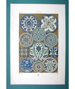 PERSIA Persian Enameled or Glazed Earthenware - COLOR Litho Print A. Rac... - $22.95
