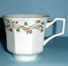 Johnson Brothers Eternal Beau Footed Tea Cup Octagonal Shape New - $18.90
