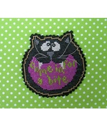 Come In For A Bite halloween ornament cross stitch kit  Val's Stuff    - $10.80