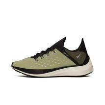 Nike Shoes EXPX14 SE, AO3095003 - $219.00