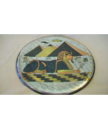 """EGYPTIAN BRASS WALL DECOR PLATE, SILVER PLATED, PYRAMIDS, SPHINX DESIGN 10"""" - $29.70"""
