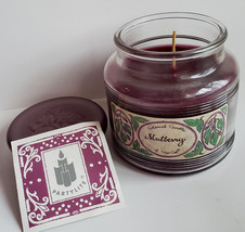 Partylite Mulberry Garden Jar Candle 14 oz Colonial Candles of Cape Cod ... - $62.77
