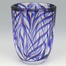 "Vintage Kosta Glass Sigurd Persson Thick Walled ""Tendril"" Vase image 3"