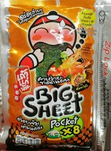 Tom Yum Kung Crispy Fried Seaweed Snack, Nori, Thai Protein Food, vitami... - $5.49+