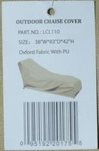 Dagan LLC LCL110 Protective Furniture Cover Large Chaise with 4 Ties Beige Pkg 1 image 4