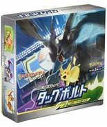 """*Pokemon card game Sun & Moon expansion pack """"tag bolt"""" BOX - $156.33"""