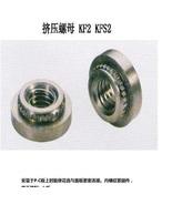 1000pcs KFS2-832 Broaching Nut self clinching Nuts Use in PC Board PEM s... - $113.90