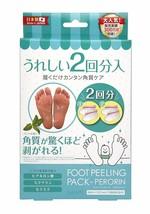 Sosu Perorin Foot Peeling Pack 4pcs - Mint