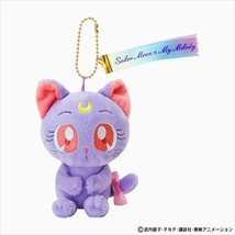 Sailor Moon × My Melody Collaboration Stuffed Doll Mascot Key Chain Luna... - $52.36