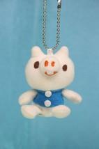 San-X Niji no Mukou Plush Doll Keychain Charms Pig - $19.99