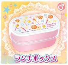 Pretty Soldier Sailor Moon Lunch series lunch box two-stage - $23.92