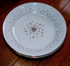 "Set of 4 Nikko Seyei JAPAN Fine China Normandy 460 7.5"" Bowls Rose Floral - $25.00"