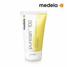 Medela PURELAN 100 7g nipple cream FREE US SHIPPING - $17.81