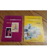 Japanese Postage Stamp Catalogue 1974 & 1975 Full Color JSDA - $8.90