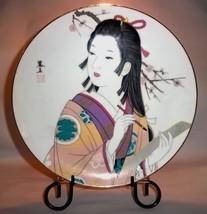 Beautiful Vintage Geisha Plate Porcelain Calligrapher Signed - $22.24